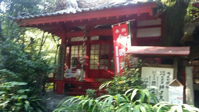 f:id:ichigo2015:20160826215941j:image
