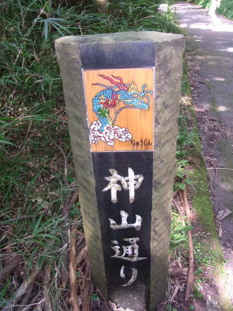 f:id:ichigo2015:20160827204427j:plain