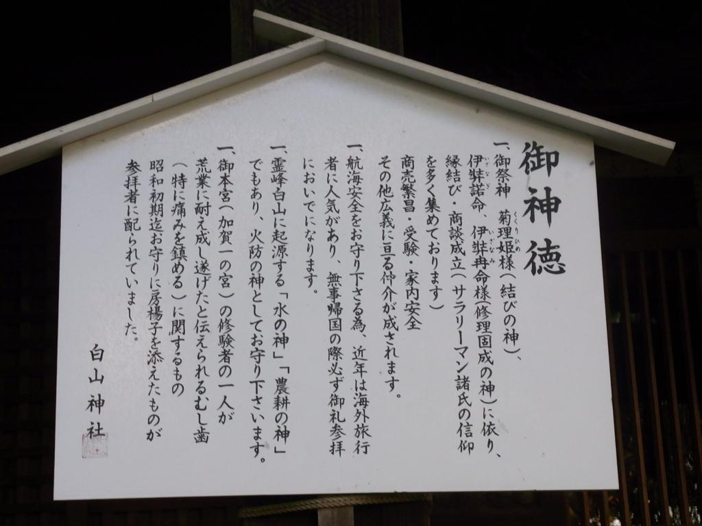 f:id:ichigo2015:20160903222739j:plain