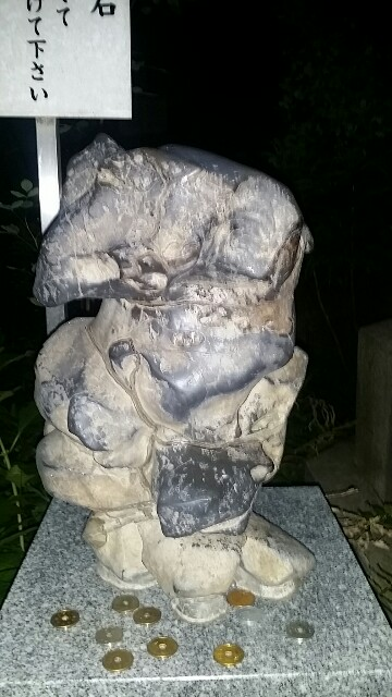 f:id:ichigo2015:20160917221345j:image