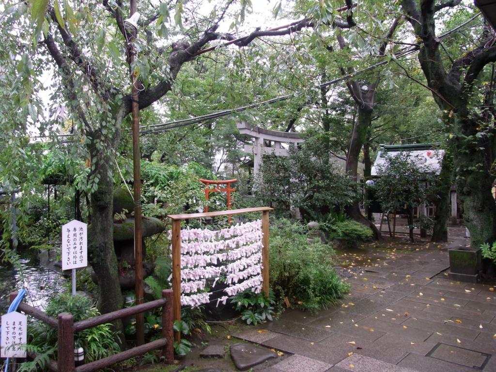 f:id:ichigo2015:20160920201032j:plain