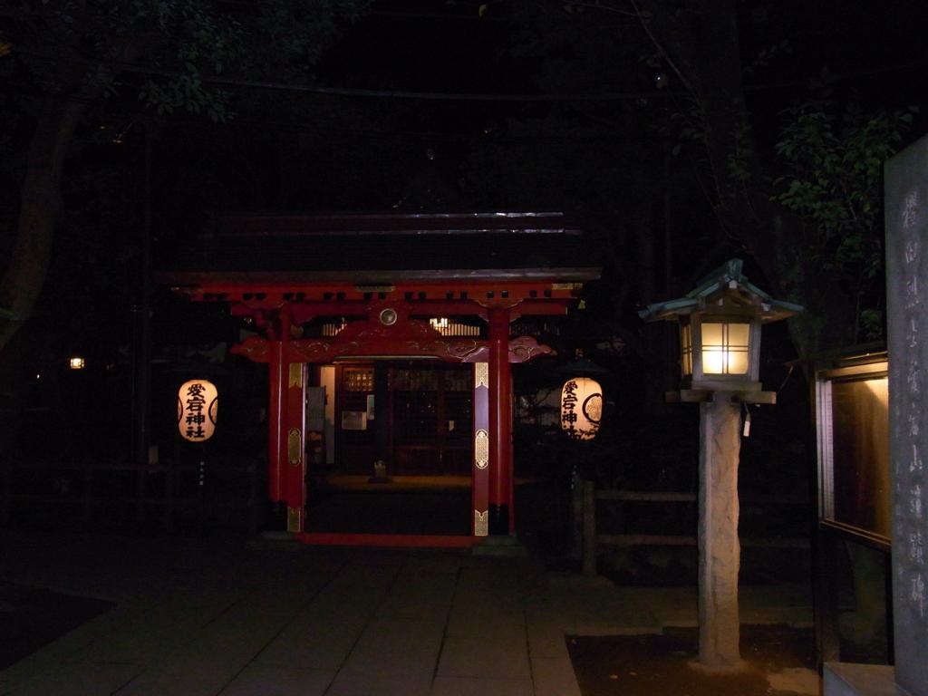f:id:ichigo2015:20161002225019j:plain