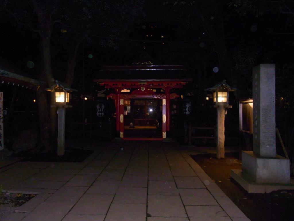 f:id:ichigo2015:20161010002520j:plain