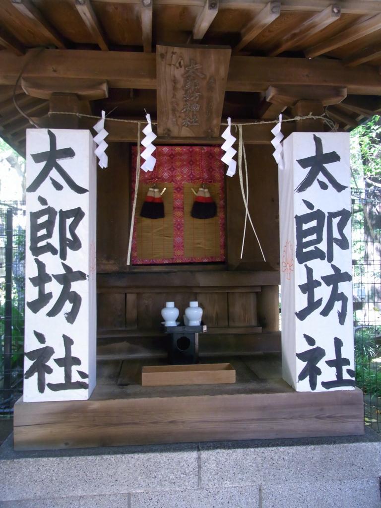 f:id:ichigo2015:20161015190221j:plain