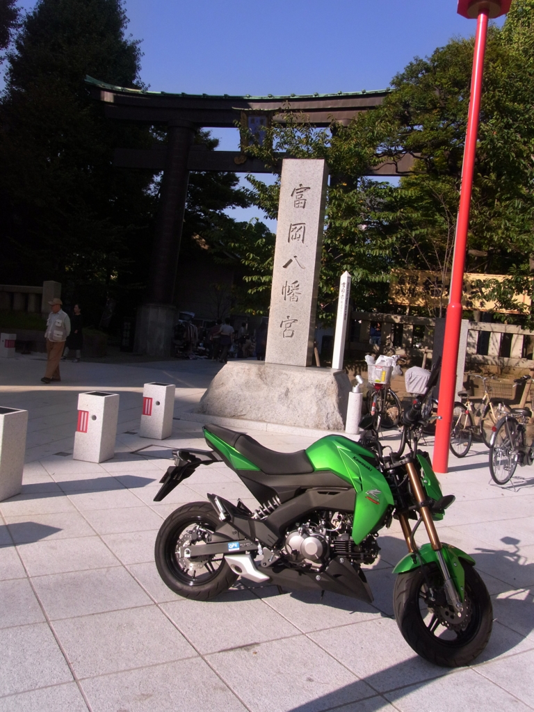 f:id:ichigo2015:20161015192553j:plain