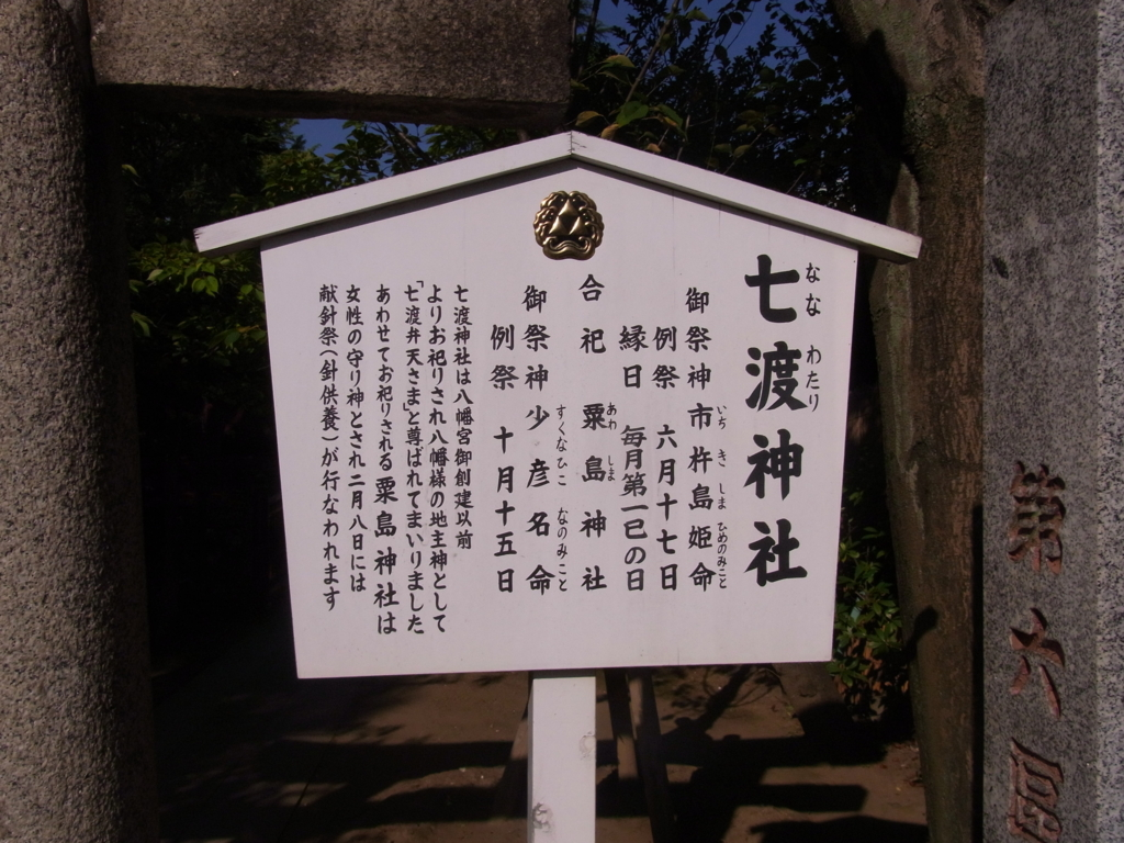 f:id:ichigo2015:20161015194608j:plain