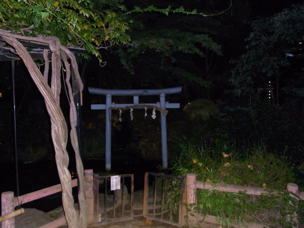 f:id:ichigo2015:20161016203159j:plain