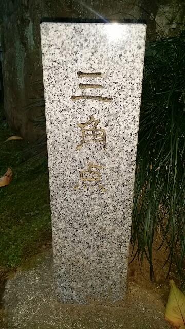 f:id:ichigo2015:20161022105211j:image