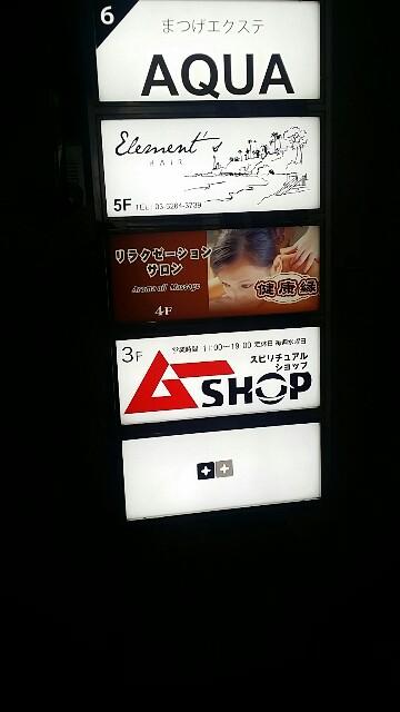 f:id:ichigo2015:20161022192134j:image