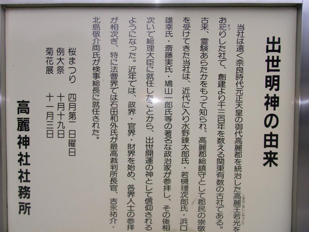 f:id:ichigo2015:20161022195334j:plain