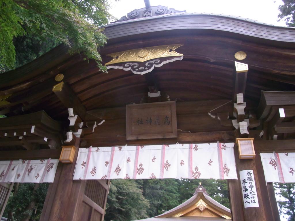 f:id:ichigo2015:20161022201434j:plain