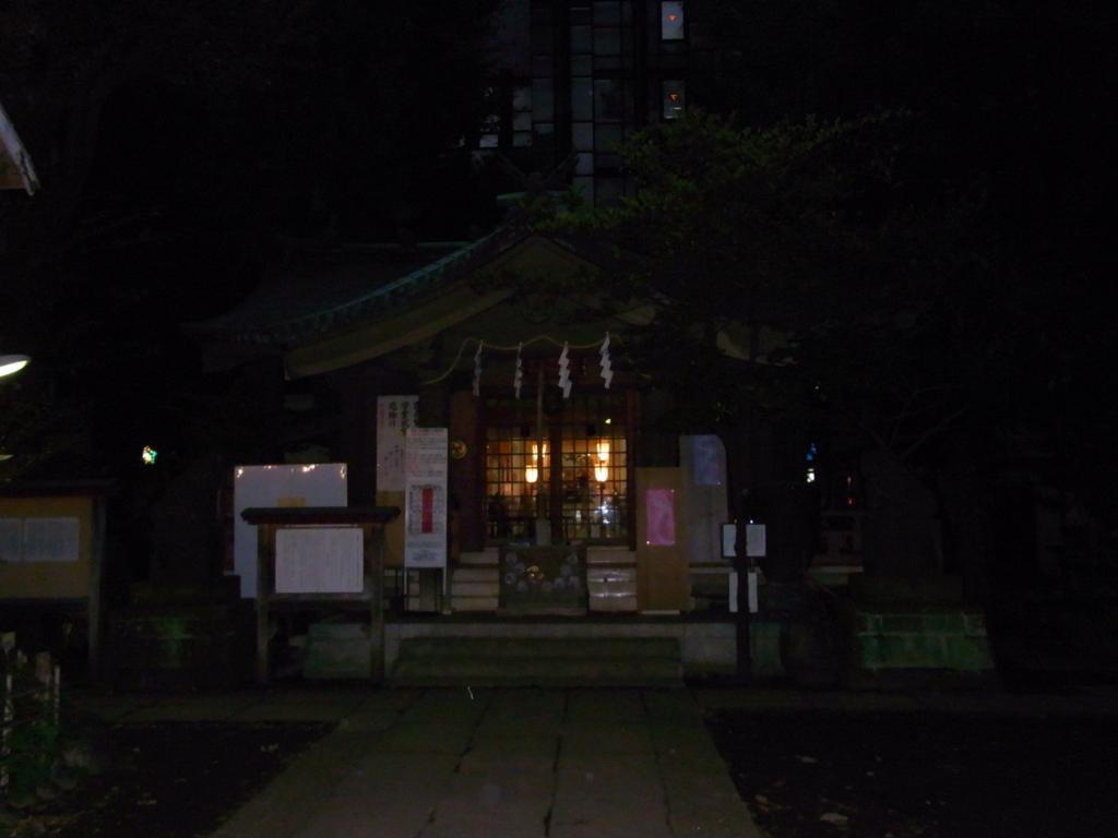 f:id:ichigo2015:20161029212617j:plain