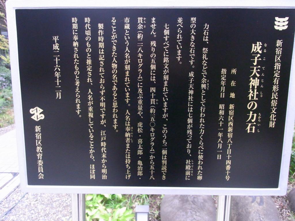 f:id:ichigo2015:20161029214906j:plain