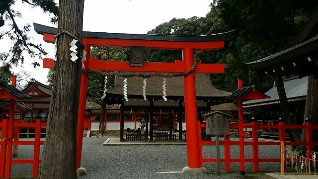 f:id:ichigo2015:20161101192433j:image