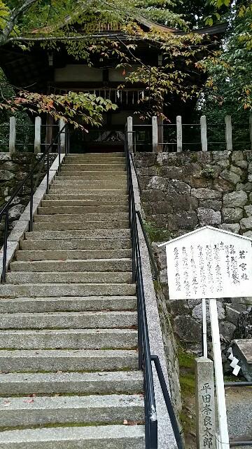 f:id:ichigo2015:20161101192618j:image