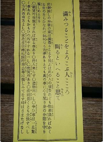 f:id:ichigo2015:20161101195817p:plain