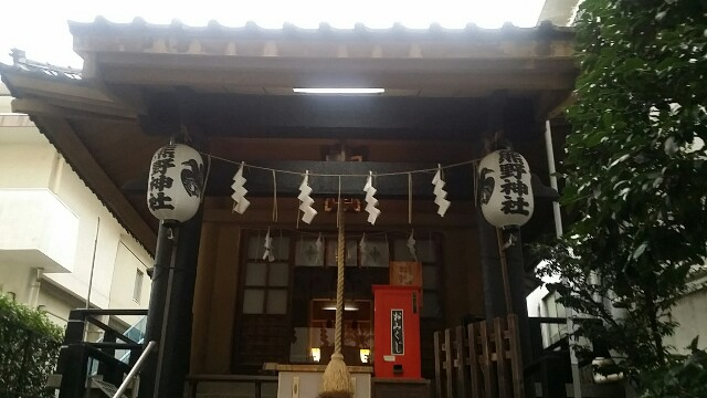 f:id:ichigo2015:20161102203848j:image