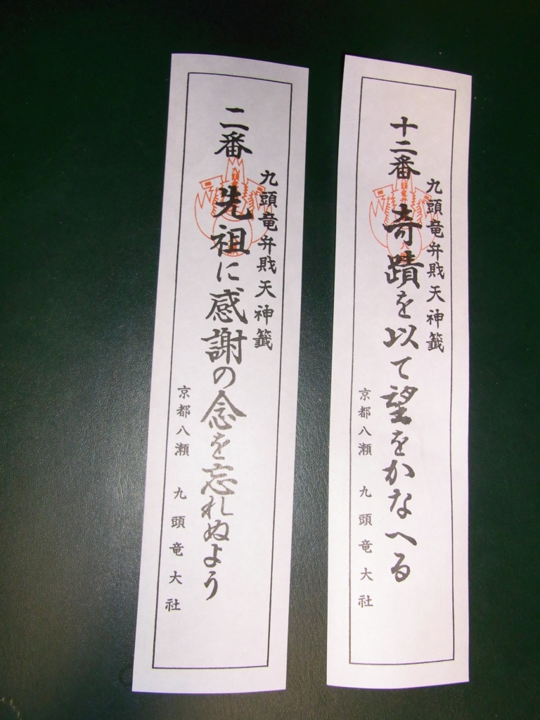 f:id:ichigo2015:20161102213323j:plain