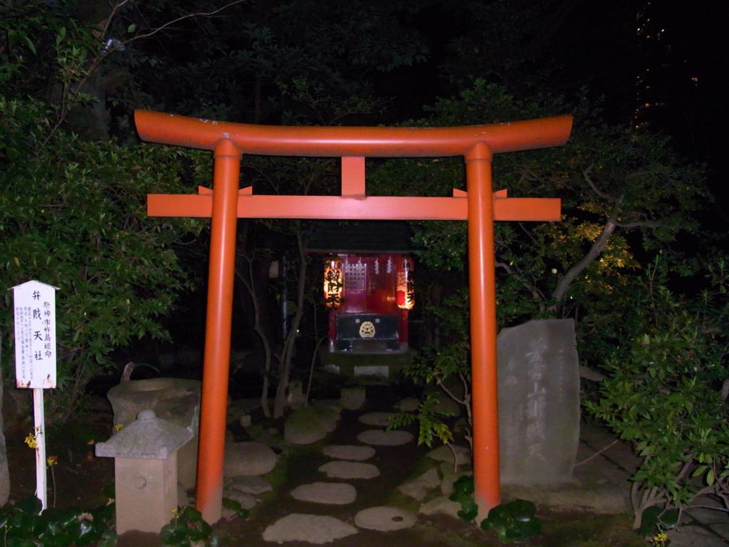 f:id:ichigo2015:20161103222245j:plain
