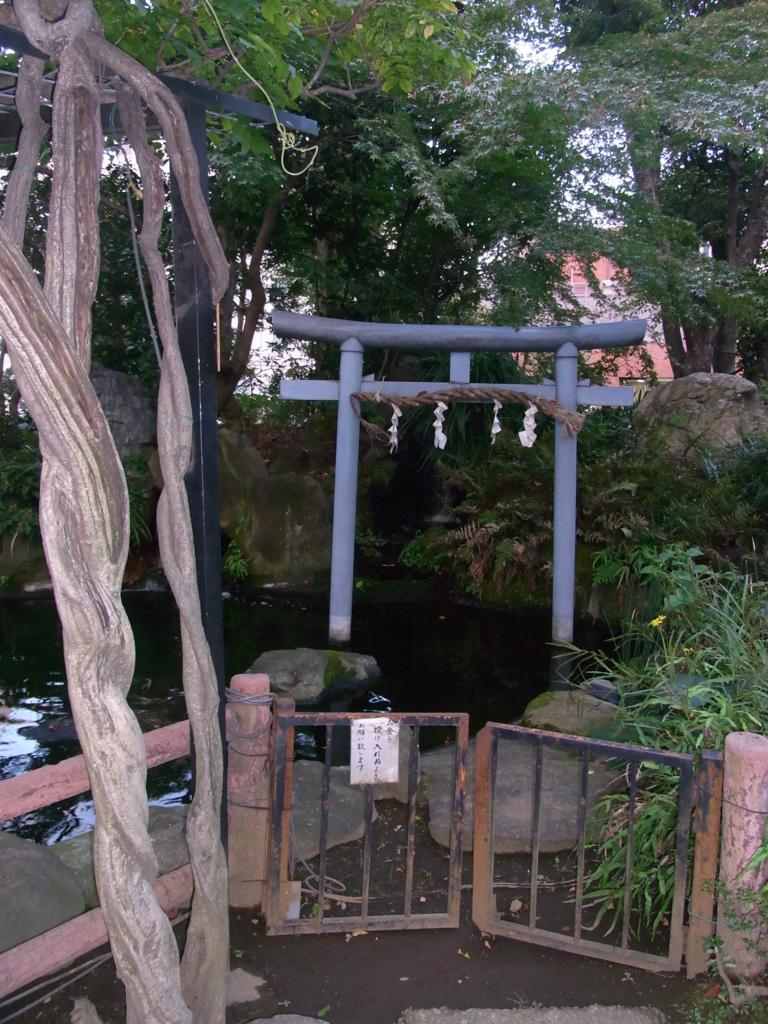 f:id:ichigo2015:20161104231304j:plain