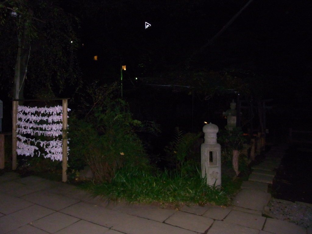 f:id:ichigo2015:20161106000202j:plain
