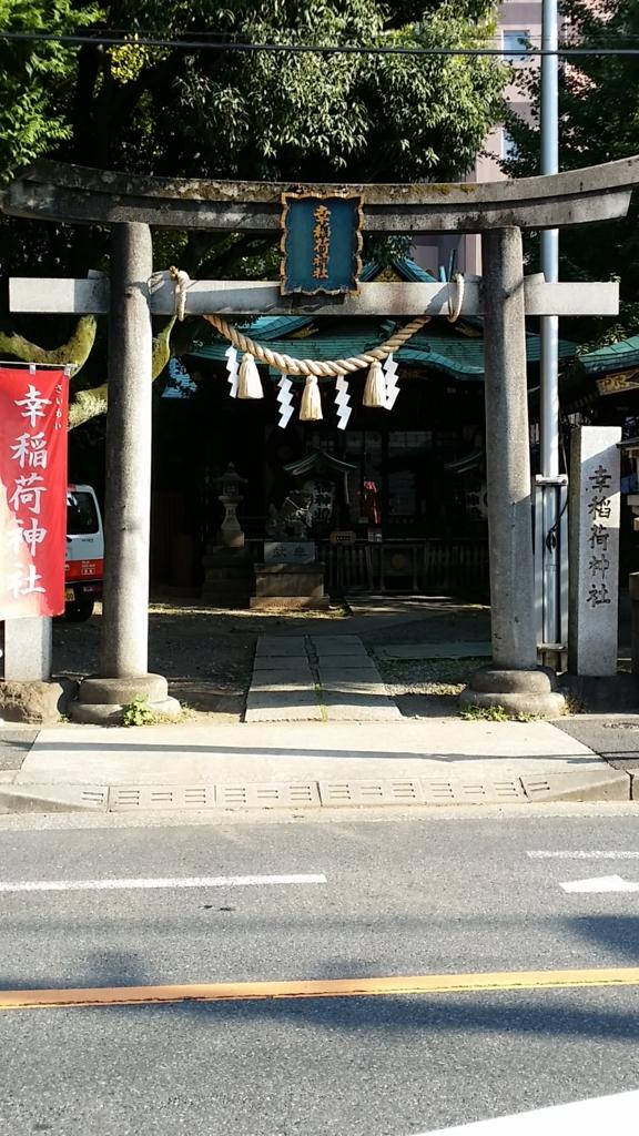 f:id:ichigo2015:20161108001047j:plain