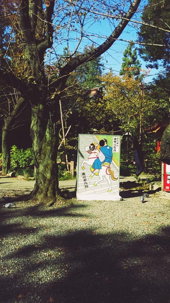 f:id:ichigo2015:20161109214829j:plain