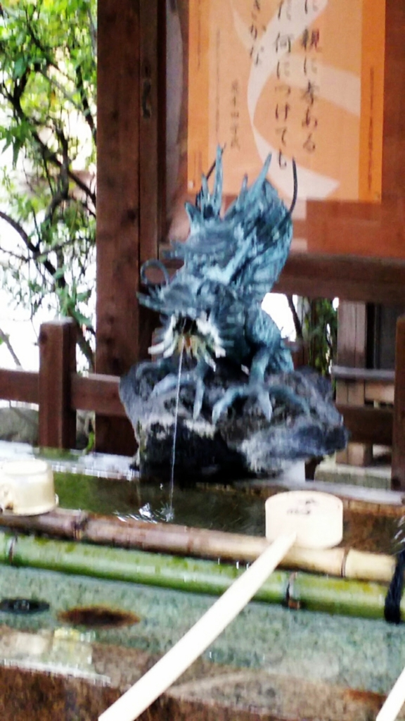 f:id:ichigo2015:20161110182301j:plain