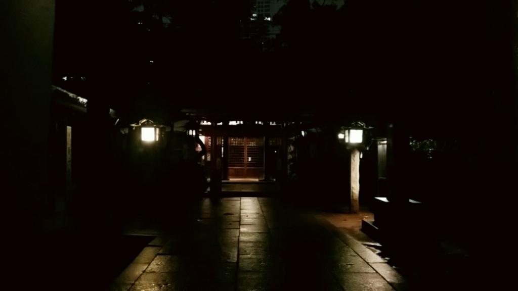 f:id:ichigo2015:20161111213546j:plain