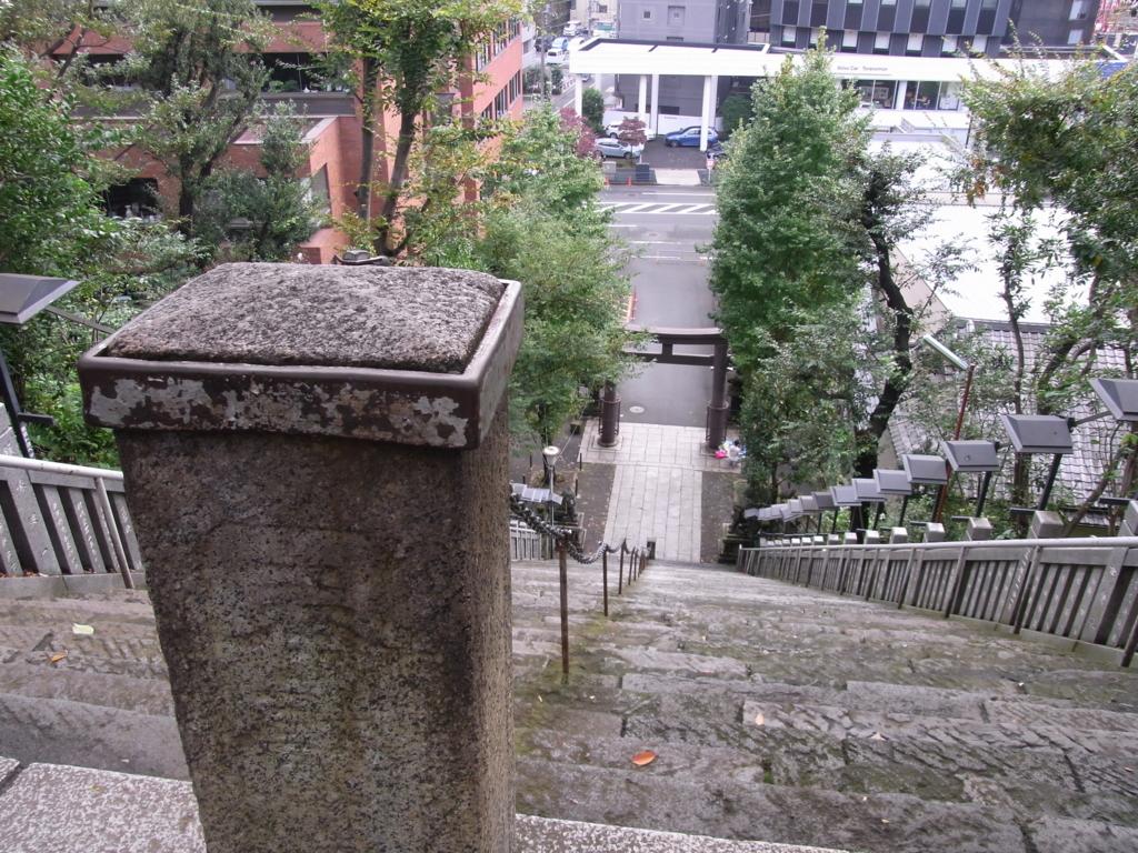 f:id:ichigo2015:20161112121928j:plain