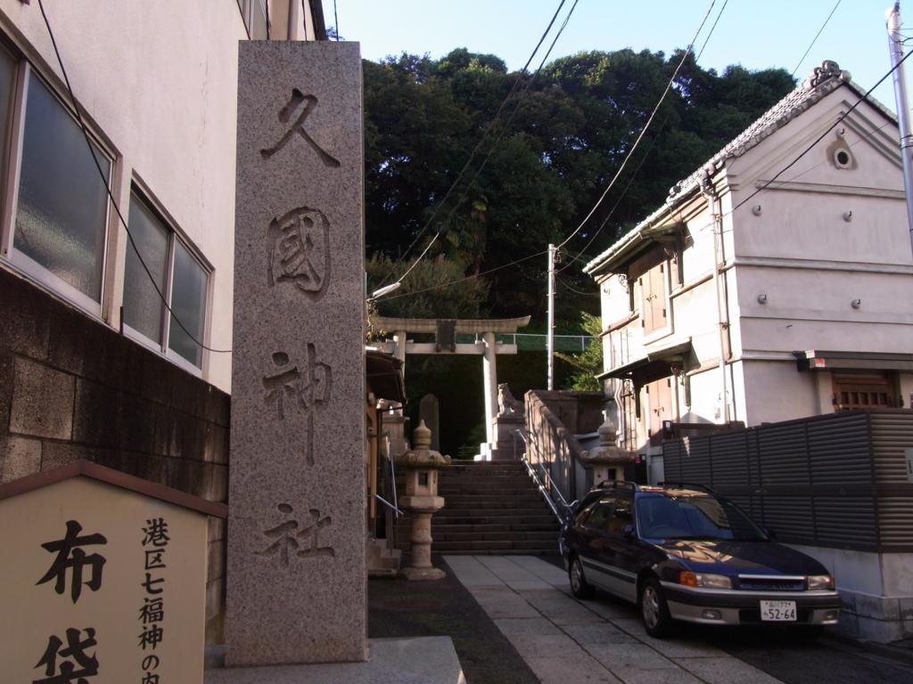 f:id:ichigo2015:20161112221235j:plain