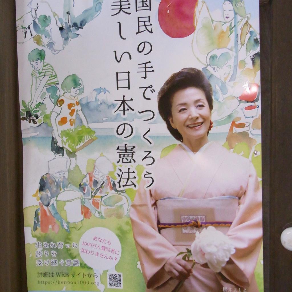 f:id:ichigo2015:20161112221458j:plain