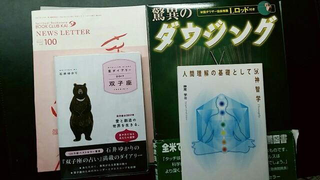f:id:ichigo2015:20161112230329j:image