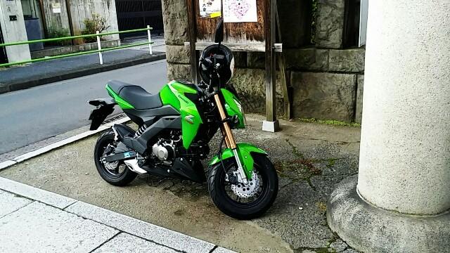 f:id:ichigo2015:20161113214609j:image