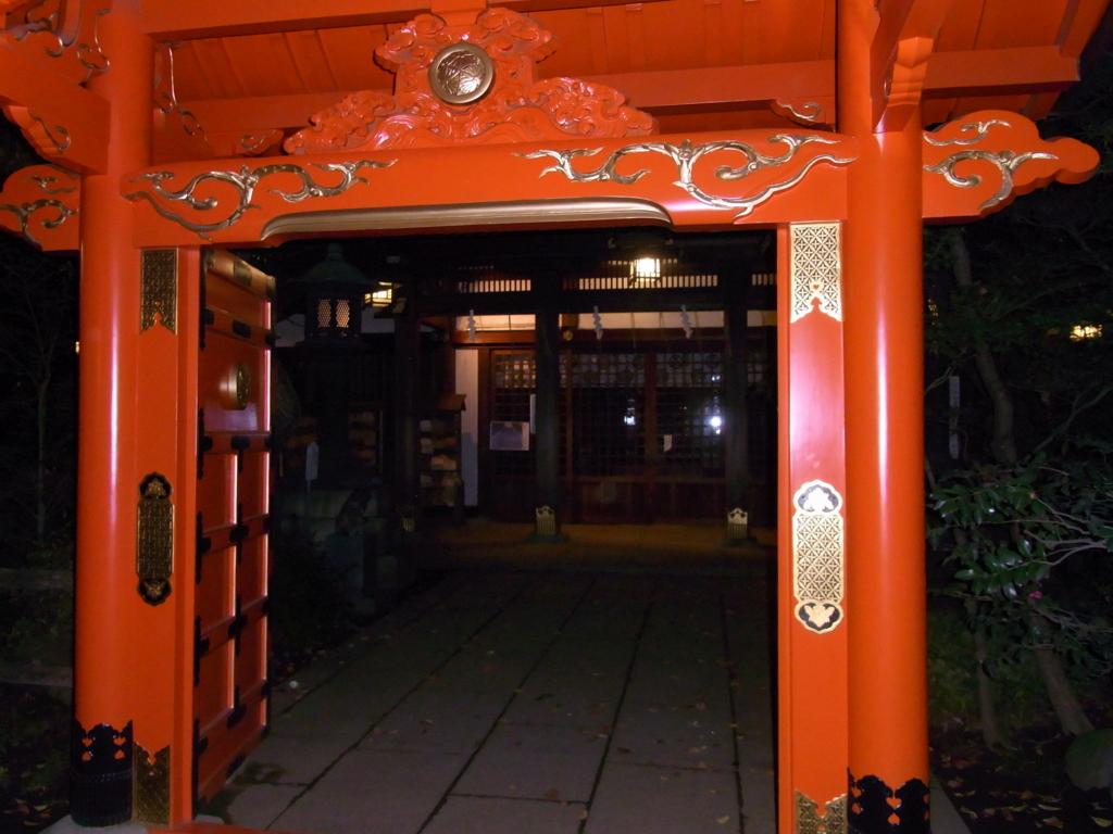 f:id:ichigo2015:20161115221448j:plain