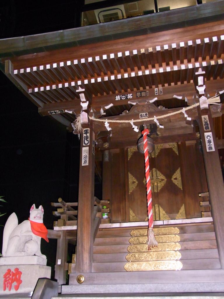 f:id:ichigo2015:20161117001424j:plain