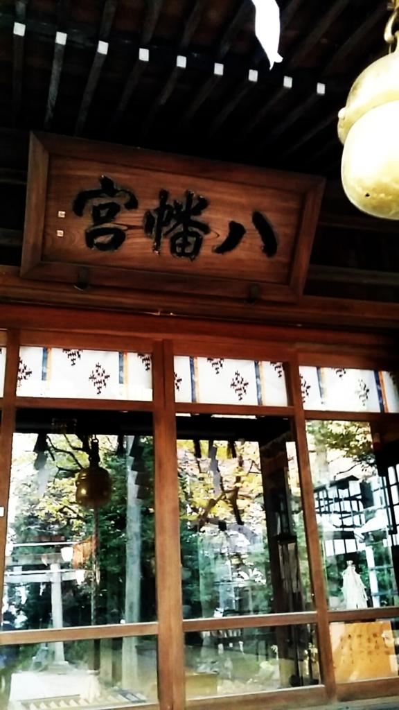 f:id:ichigo2015:20161117212926j:plain