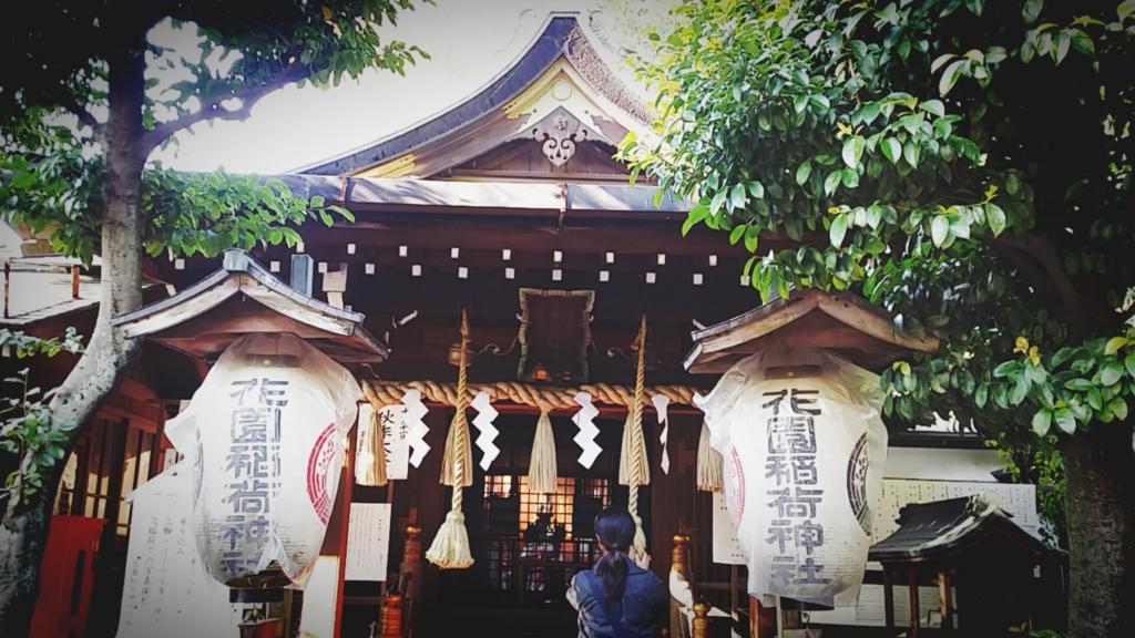 f:id:ichigo2015:20161118213336j:plain