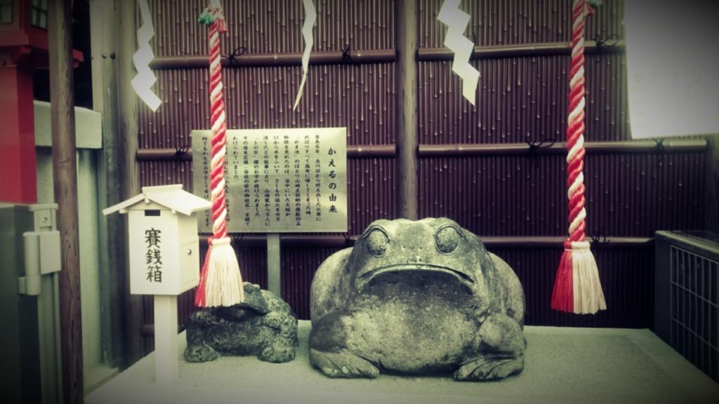 f:id:ichigo2015:20161120133103j:plain