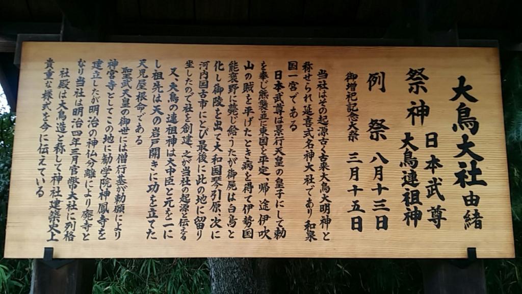 f:id:ichigo2015:20161123200347j:plain