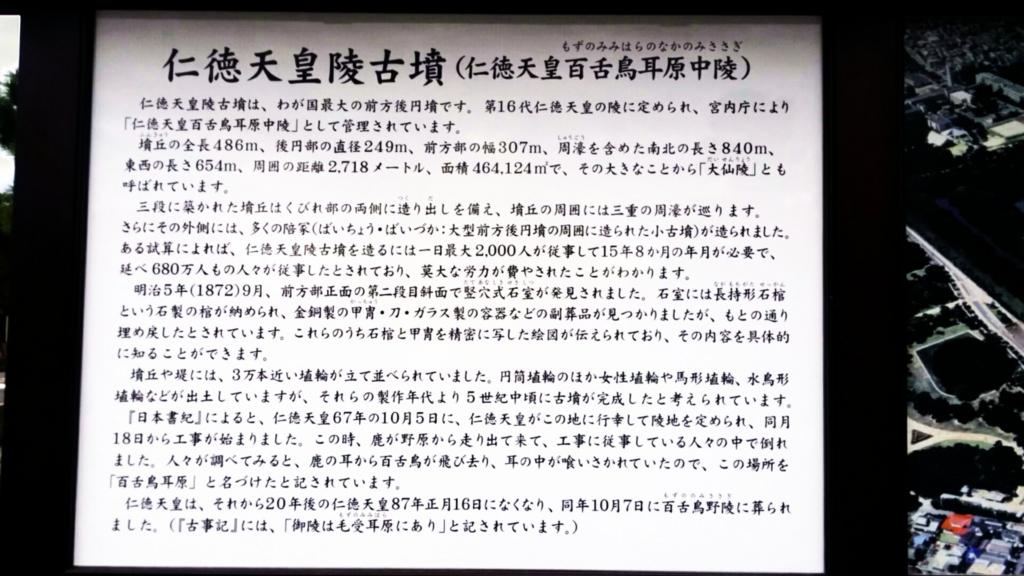 f:id:ichigo2015:20161123203531j:plain