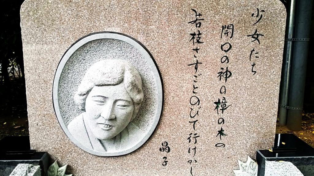 f:id:ichigo2015:20161123210232j:plain