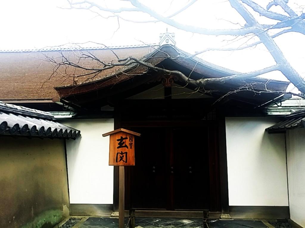 f:id:ichigo2015:20161125221858j:plain