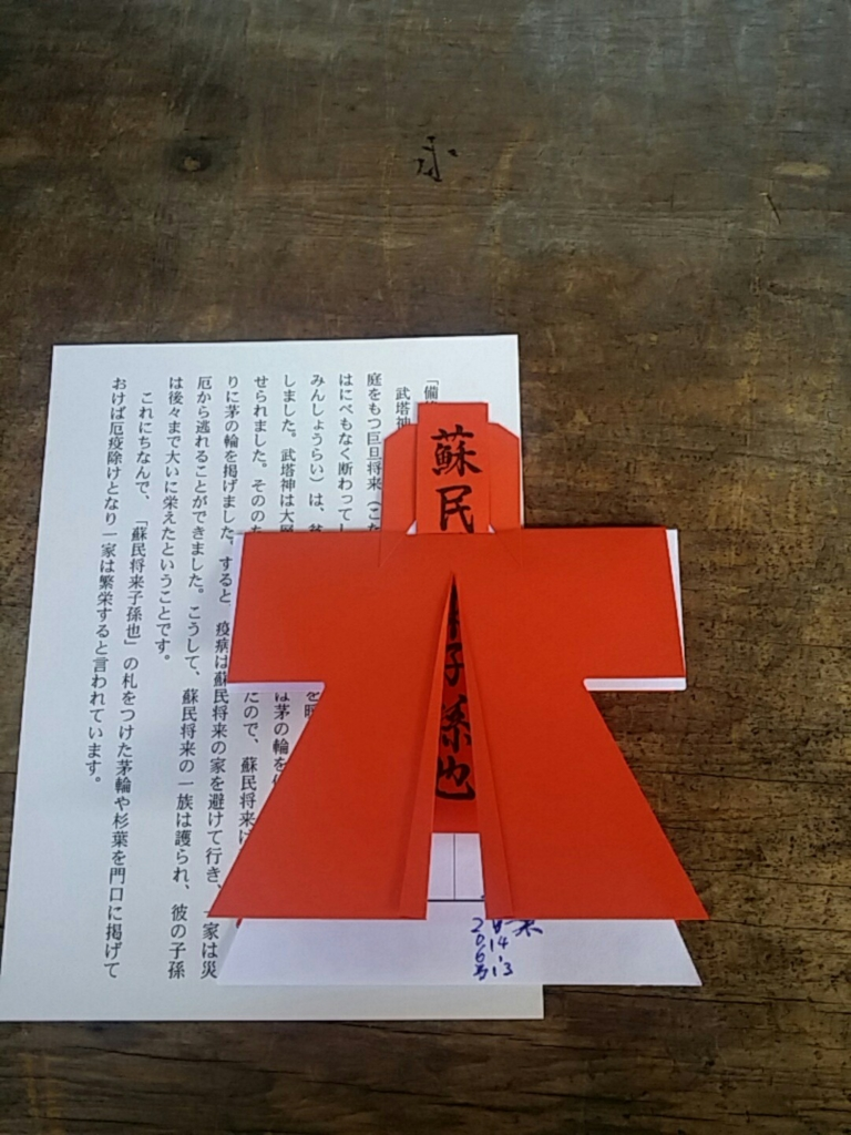 f:id:ichigo2015:20161127213541j:plain