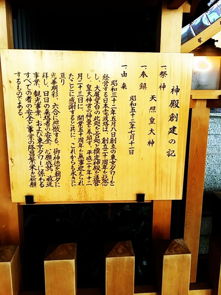 f:id:ichigo2015:20161207214358j:plain