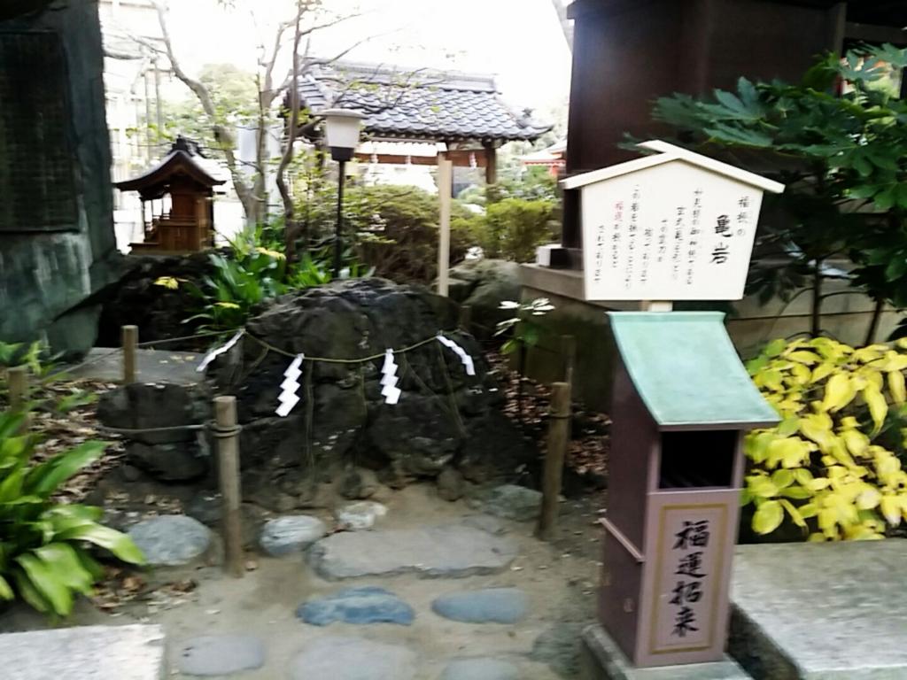 f:id:ichigo2015:20161207221221j:plain