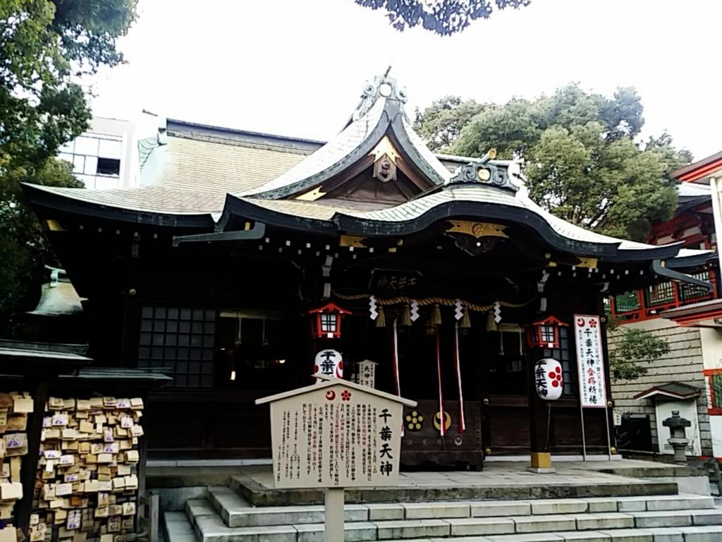 f:id:ichigo2015:20161207221240j:plain