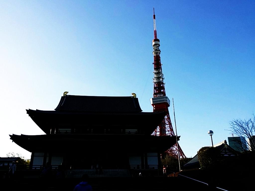 f:id:ichigo2015:20161224212642j:plain