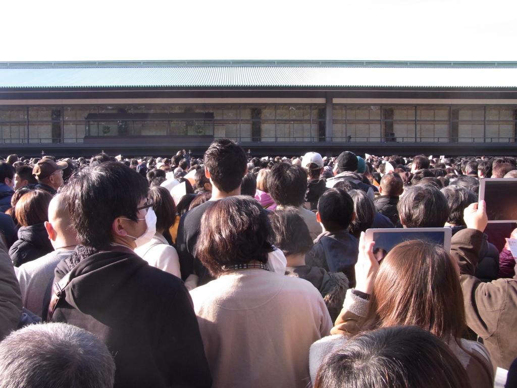 f:id:ichigo2015:20170102201816j:plain