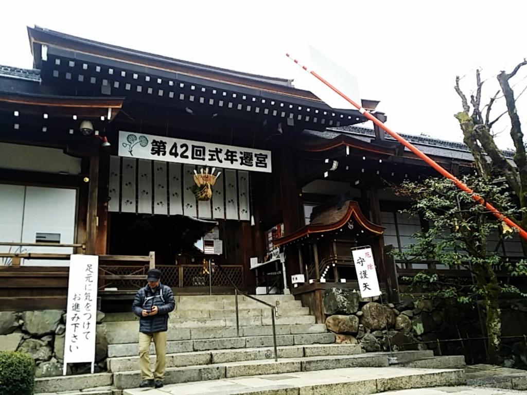 f:id:ichigo2015:20170104224925j:plain